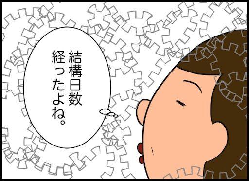 f:id:oba_kan:20200706212222j:image