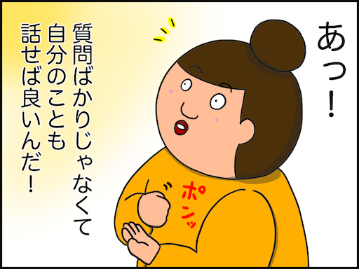 f:id:oba_kan:20201127215035p:image