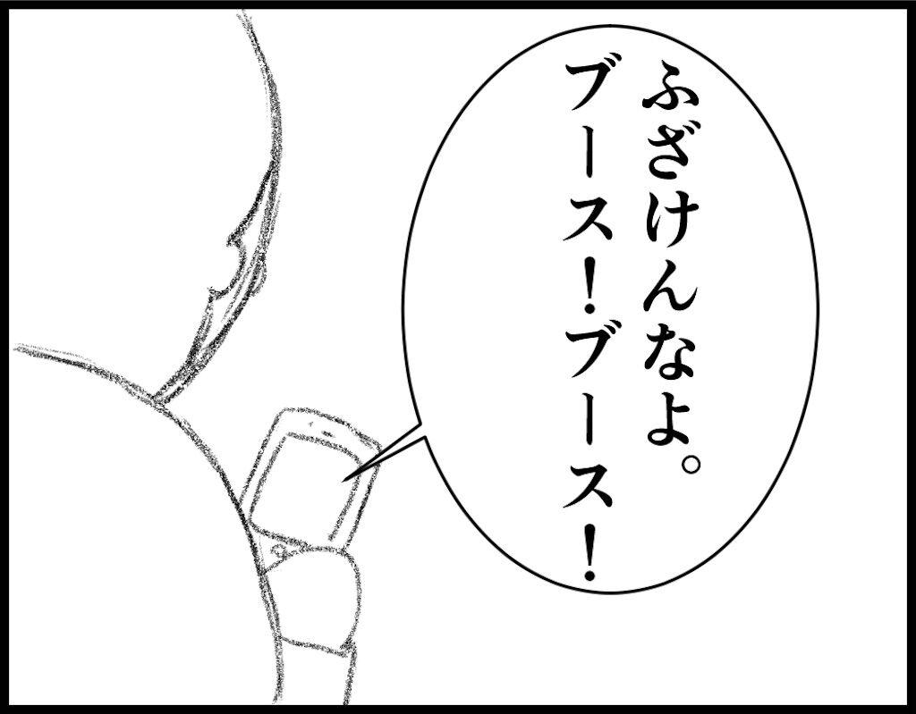 f:id:oba_kan:20180403174803j:image