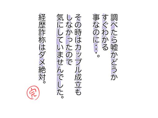 f:id:oba_kan:20210207224615p:plain