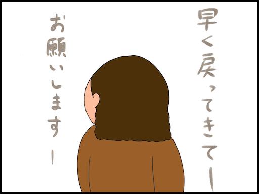 f:id:oba_kan:20201003175455p:image