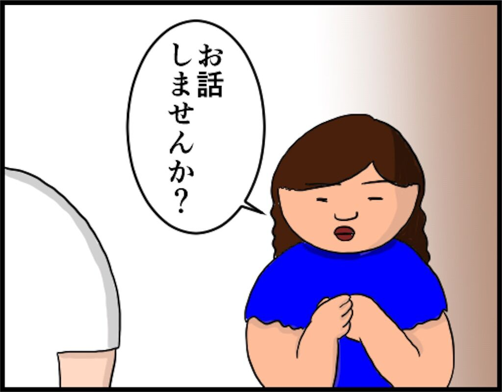 f:id:oba_kan:20180621093207j:image