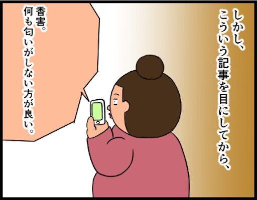 f:id:oba_kan:20190331002911j:image