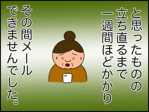 f:id:oba_kan:20201119174331p:image