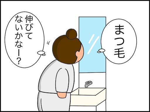 f:id:oba_kan:20210127212142p:image