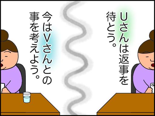 f:id:oba_kan:20210305211135p:image