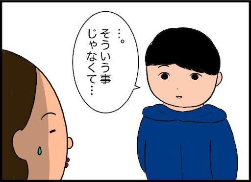 f:id:oba_kan:20200110225558j:image