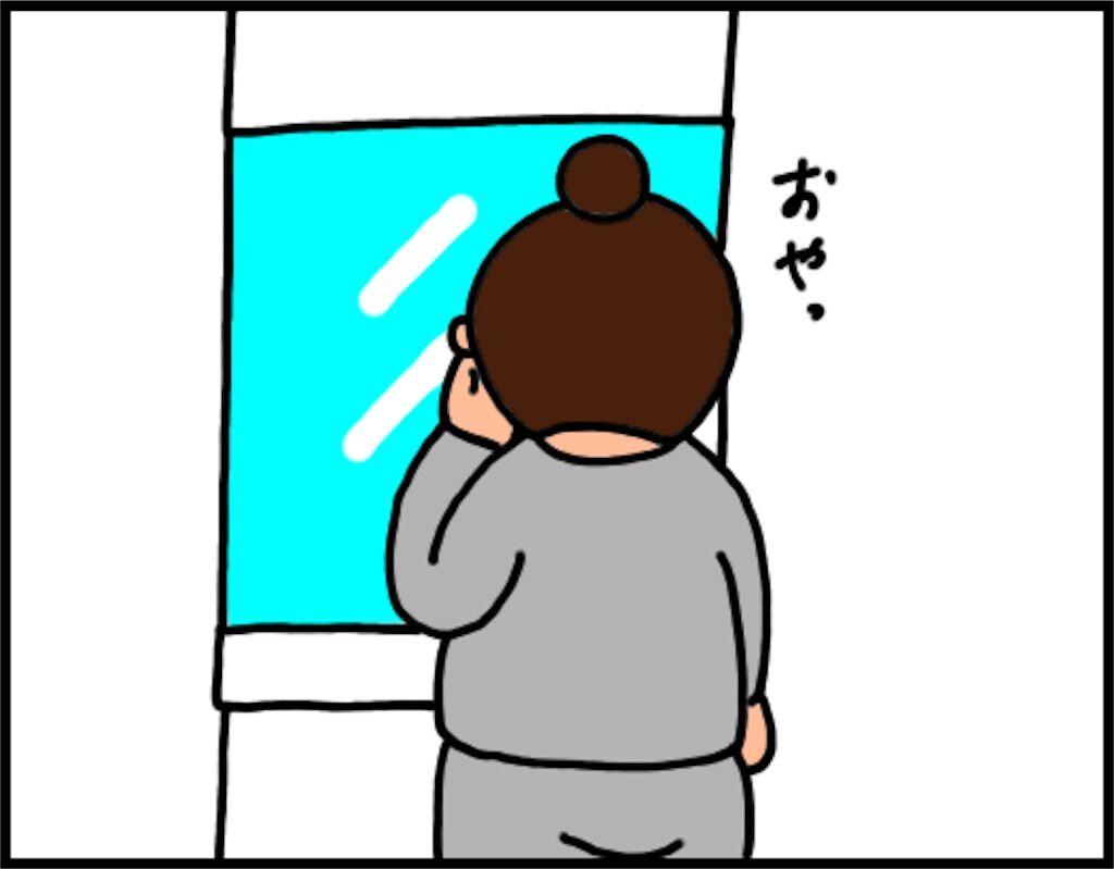f:id:oba_kan:20180412224351j:image