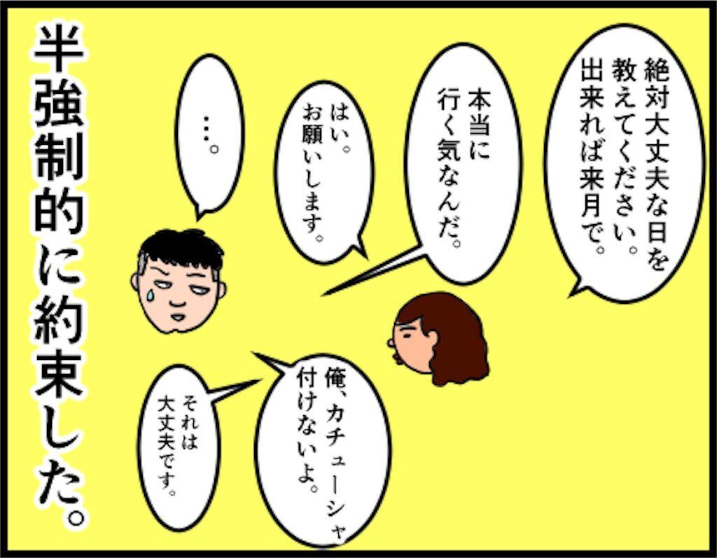 f:id:oba_kan:20180918215818j:image