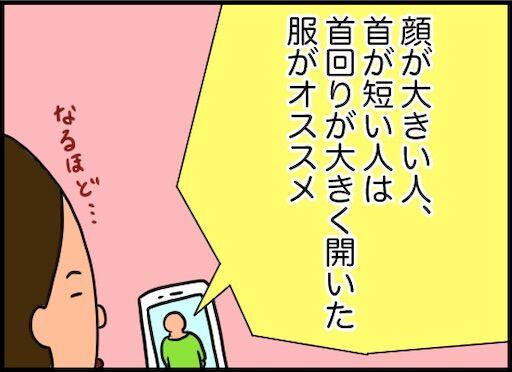 f:id:oba_kan:20200203094102j:image