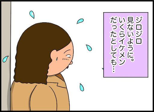 f:id:oba_kan:20200910174333j:image