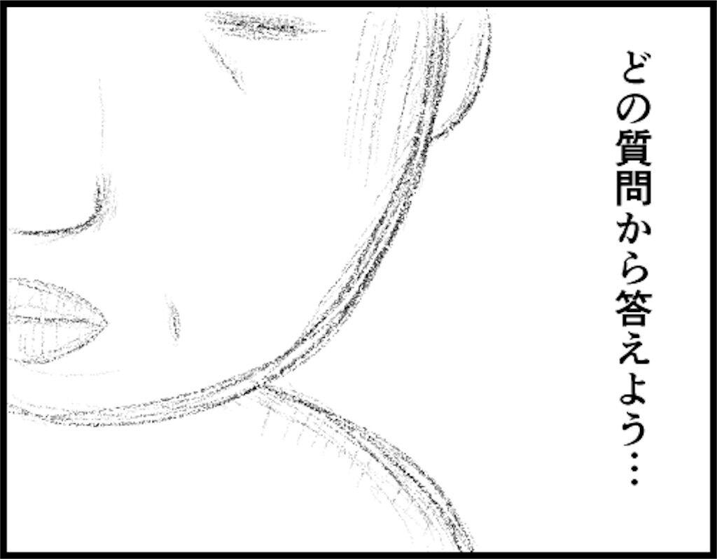 f:id:oba_kan:20180416171649j:image