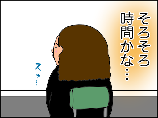f:id:oba_kan:20210311225322p:image