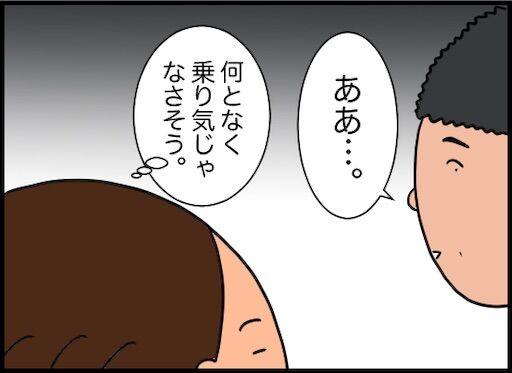 f:id:oba_kan:20191203091608j:image