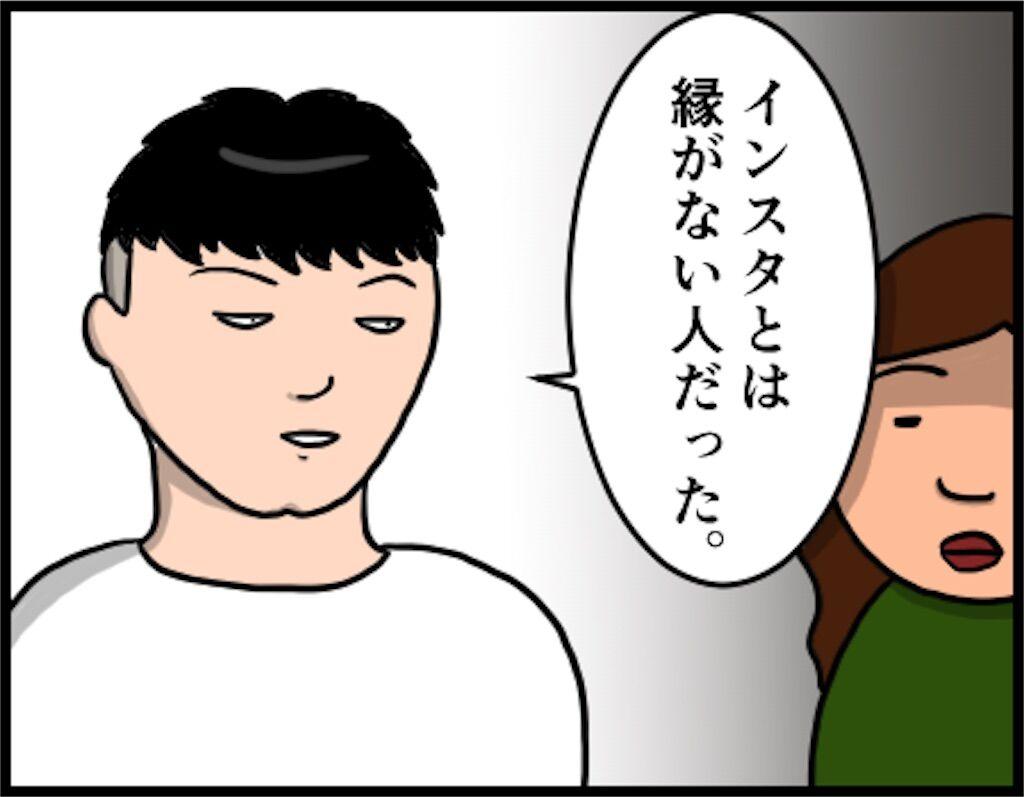 f:id:oba_kan:20180912100526j:image
