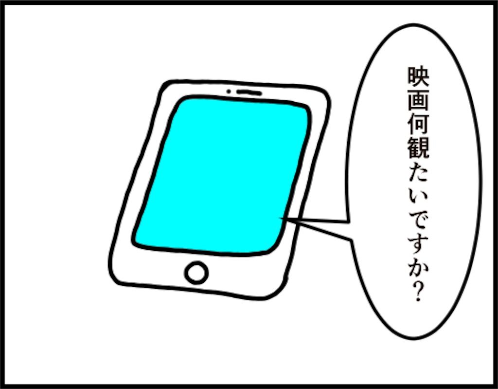f:id:oba_kan:20180503123418j:image