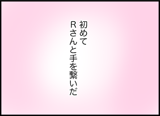 f:id:oba_kan:20190911151952p:image