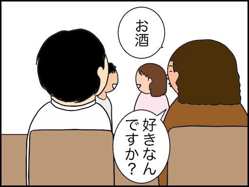 f:id:oba_kan:20201021095245p:image