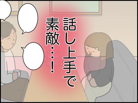 IMG_9578