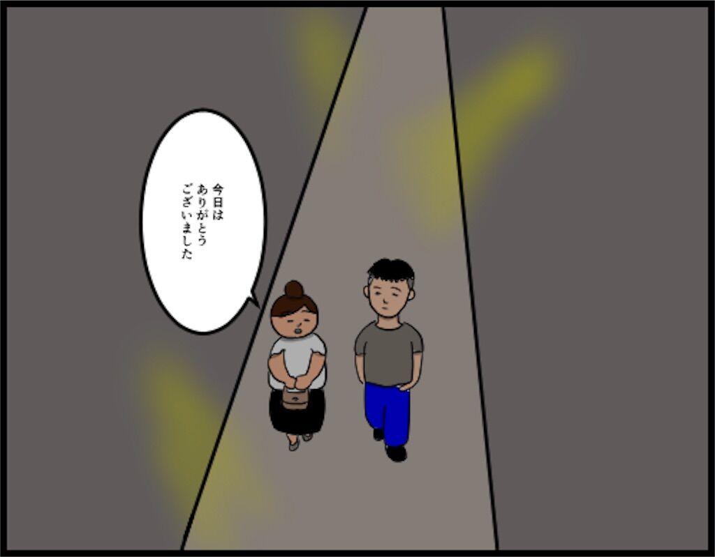 f:id:oba_kan:20180826013708j:image