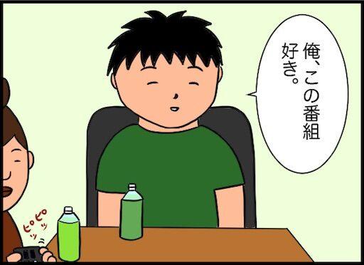 f:id:oba_kan:20190921164927j:image