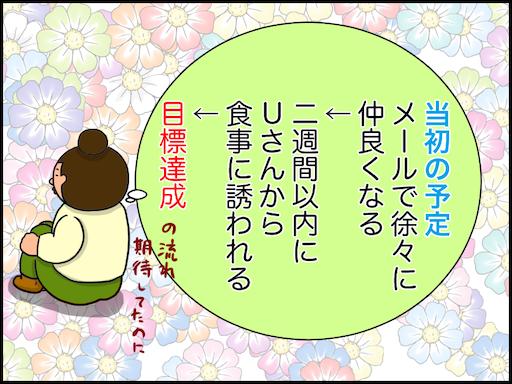 f:id:oba_kan:20201216210125p:image