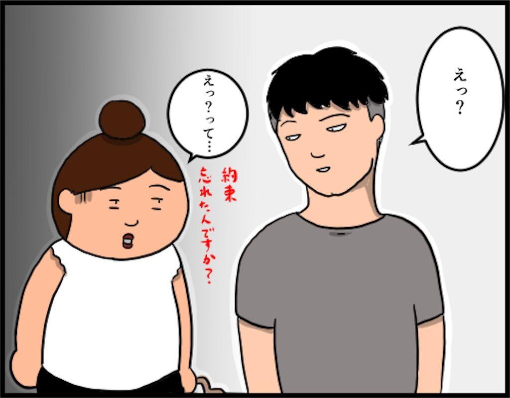 f:id:oba_kan:20180826013739j:image
