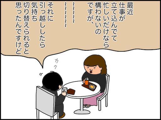 f:id:oba_kan:20210206021721p:image