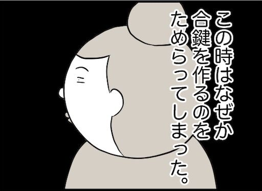 f:id:oba_kan:20191007141715j:image