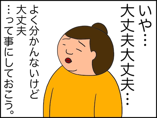 f:id:oba_kan:20201126134427p:image