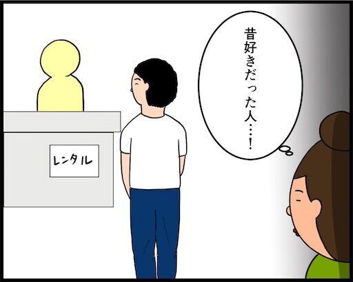f:id:oba_kan:20190522101031j:image
