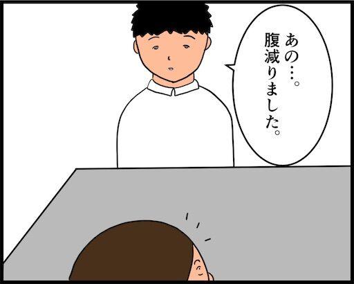 f:id:oba_kan:20190516160212j:image