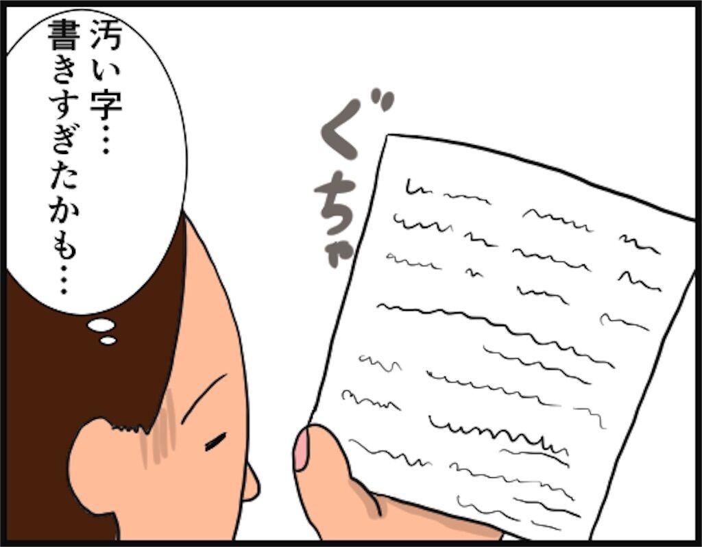 f:id:oba_kan:20180604095247j:image