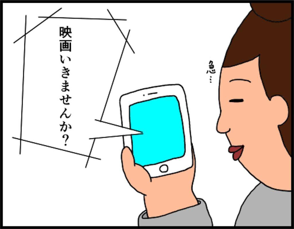 f:id:oba_kan:20180426105414j:image