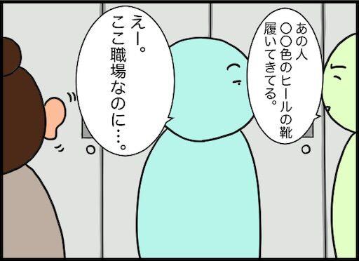 f:id:oba_kan:20190928085529j:image