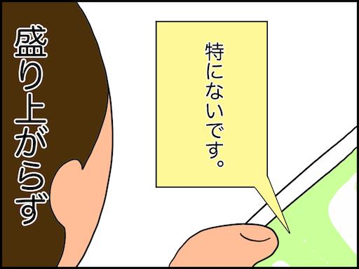 f:id:oba_kan:20201126172508p:image