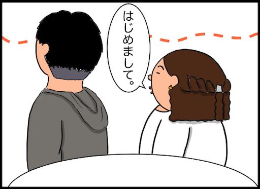 f:id:oba_kan:20191123083743p:image