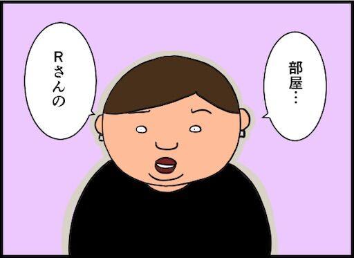 f:id:oba_kan:20190621105517j:image