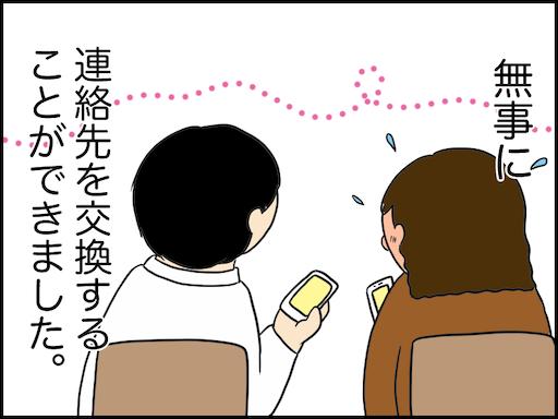 f:id:oba_kan:20201105104905p:image