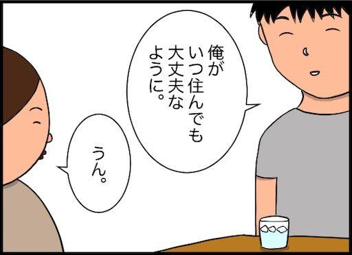 f:id:oba_kan:20190902134951j:image