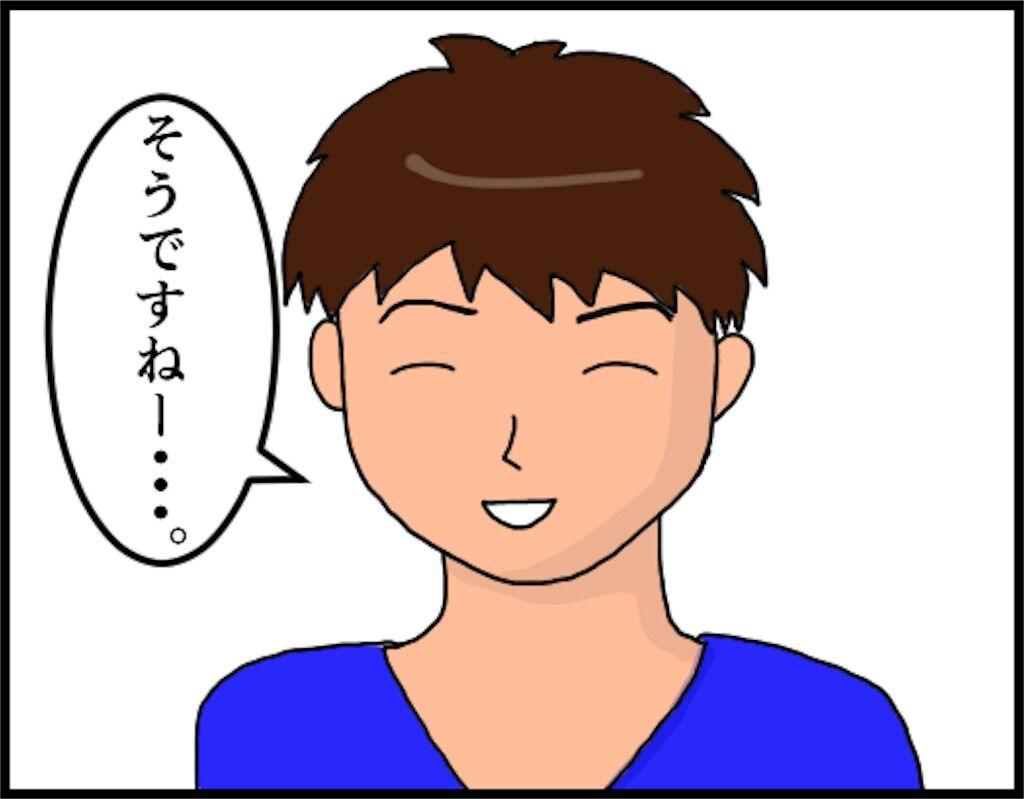 f:id:oba_kan:20180428215437j:image