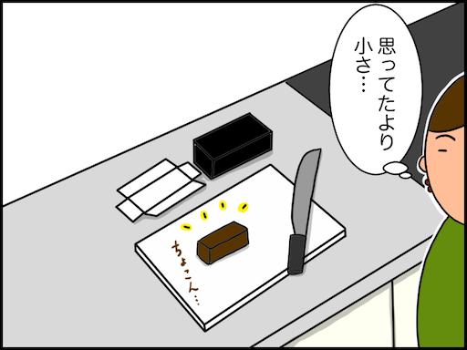 f:id:oba_kan:20210303100403p:image