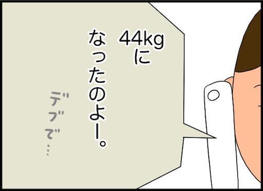f:id:oba_kan:20200919165025j:image