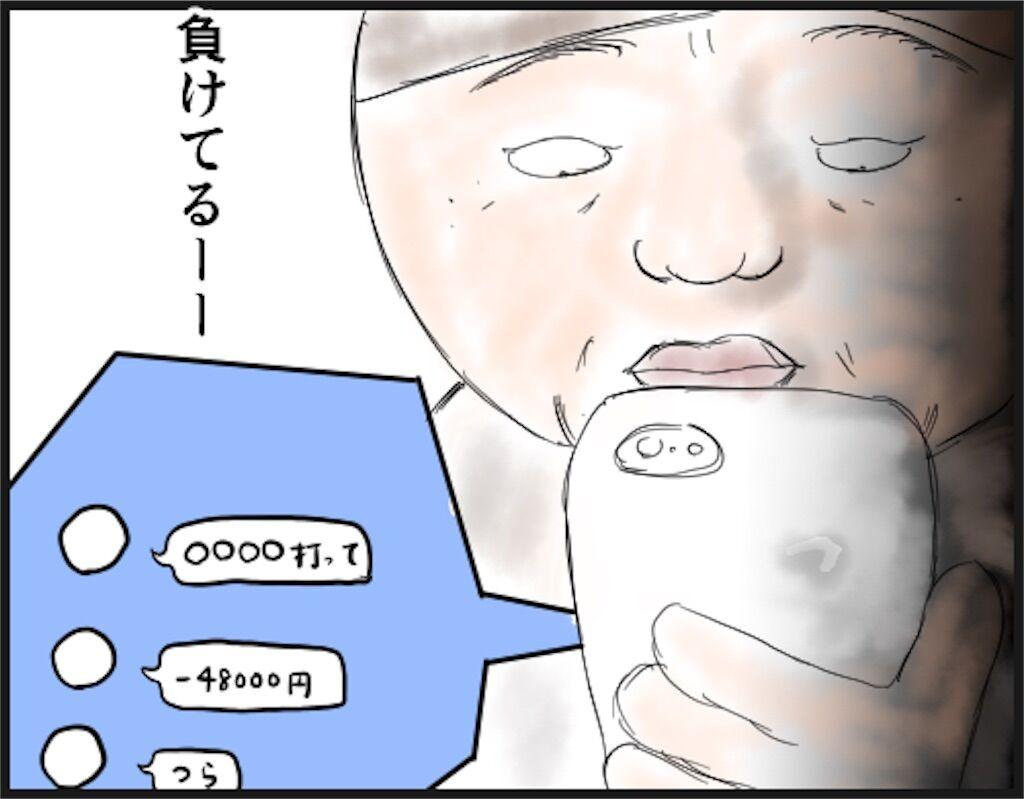 f:id:oba_kan:20180830090313j:image