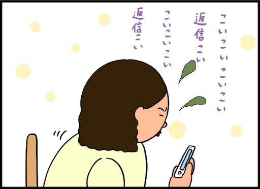 f:id:oba_kan:20200625180448j:image