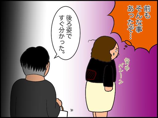 f:id:oba_kan:20210311225401p:image