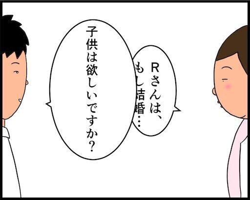 f:id:oba_kan:20190524103232j:image