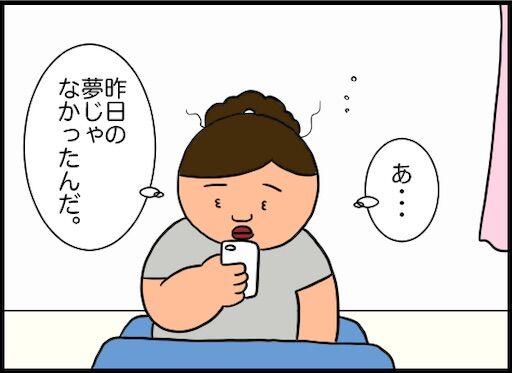 f:id:oba_kan:20191219164125j:image
