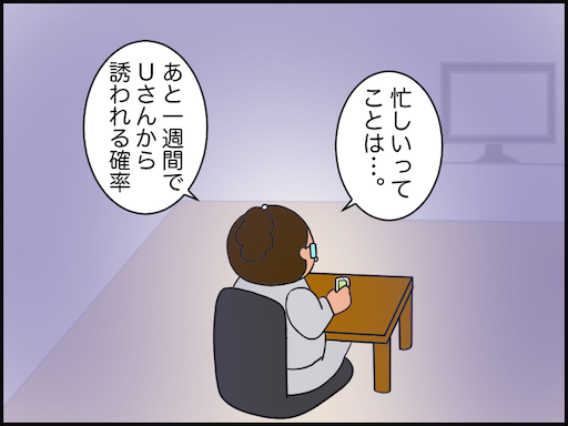 f:id:oba_kan:20201213191942p:image
