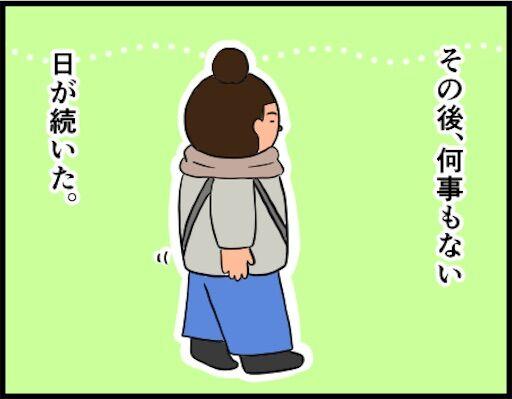 f:id:oba_kan:20190228120357j:image